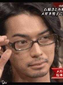 嵐・二宮和也と松本潤の「セコイ金の使い方」が一度にバレてしまった!