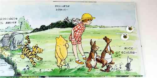 世界の「クマのプーさん」が装い新たに登場!TPP、「著作権切れ」問題の影響は…