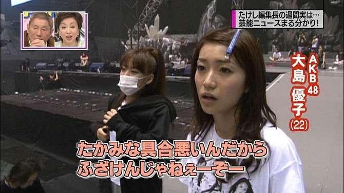 """元AKB48・高橋みなみ全国ツアーが「ほぼ売れ残り」の窮地! """"中森明菜化計画""""は大失敗か"""