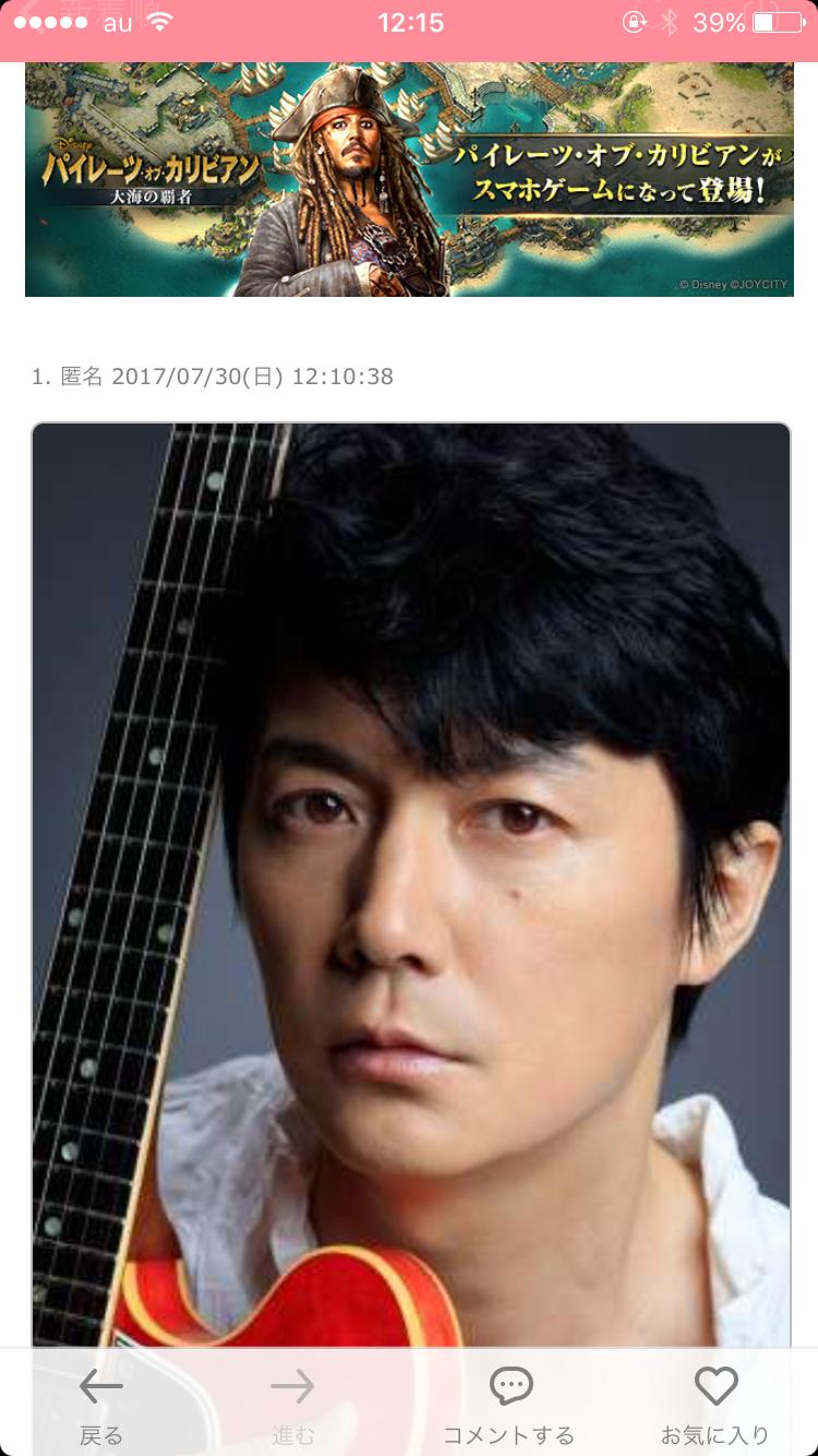福山雅治、2年ぶりシングル&3年ぶり全国ツアー決定