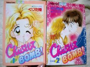 漫画家・くりた陸さん病死 代表作『ゆめ色クッキング』『オレの子ですか?』 2003年に乳がん宣告、闘病の末