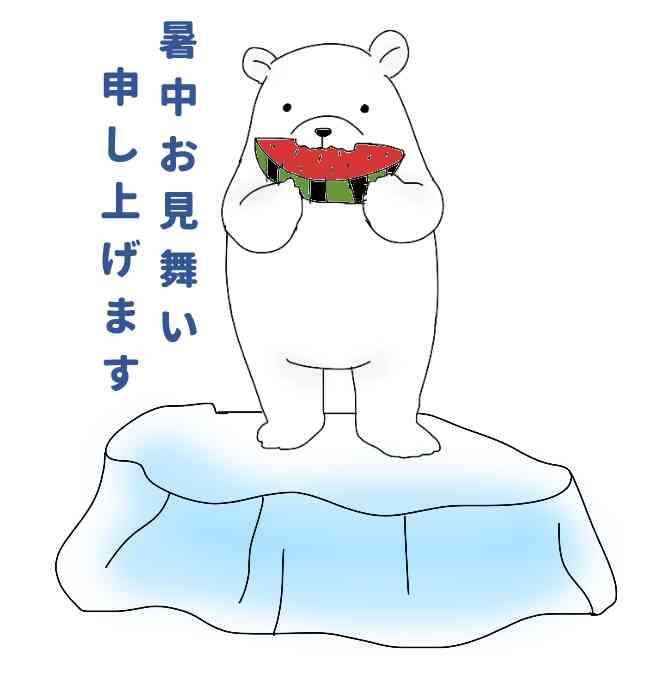 お絵描きトピ【ガルちゃん暑中見舞】