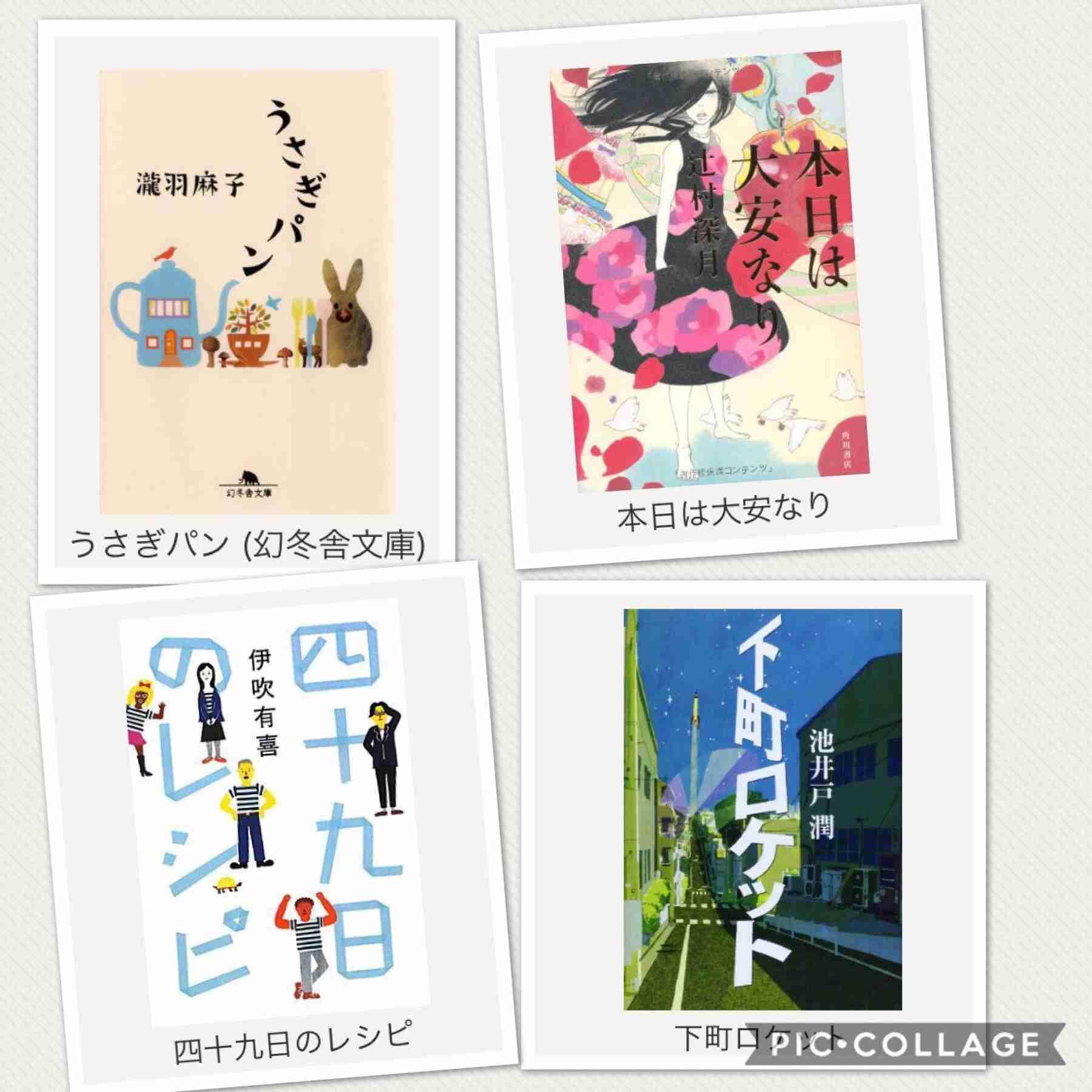 読書初心者でも読みやすい本!