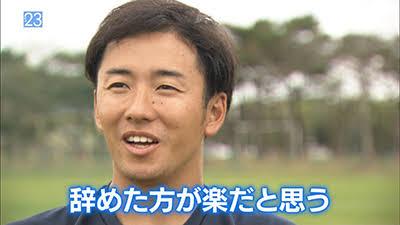 斎藤佑樹に聞いてみた「早実清宮が進むべきはプロか早大か」