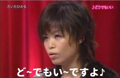 """長渕剛 """"プロレスラー""""みたいな肉体美に「きゅんきゅんします」の声"""