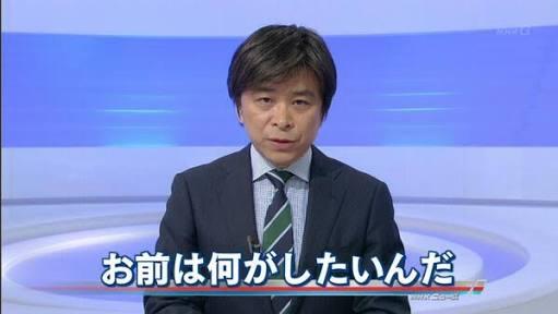 まだ日本にいた… ピース綾部祐二の現在が話題に