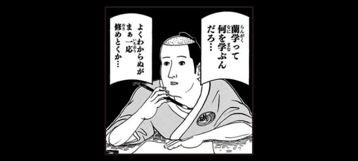 磯部磯兵衛の画像を貼るトピ
