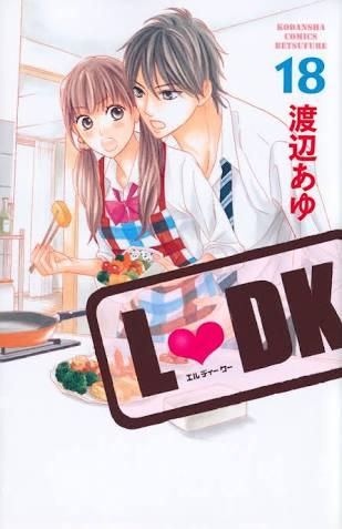雑誌【LDK】について