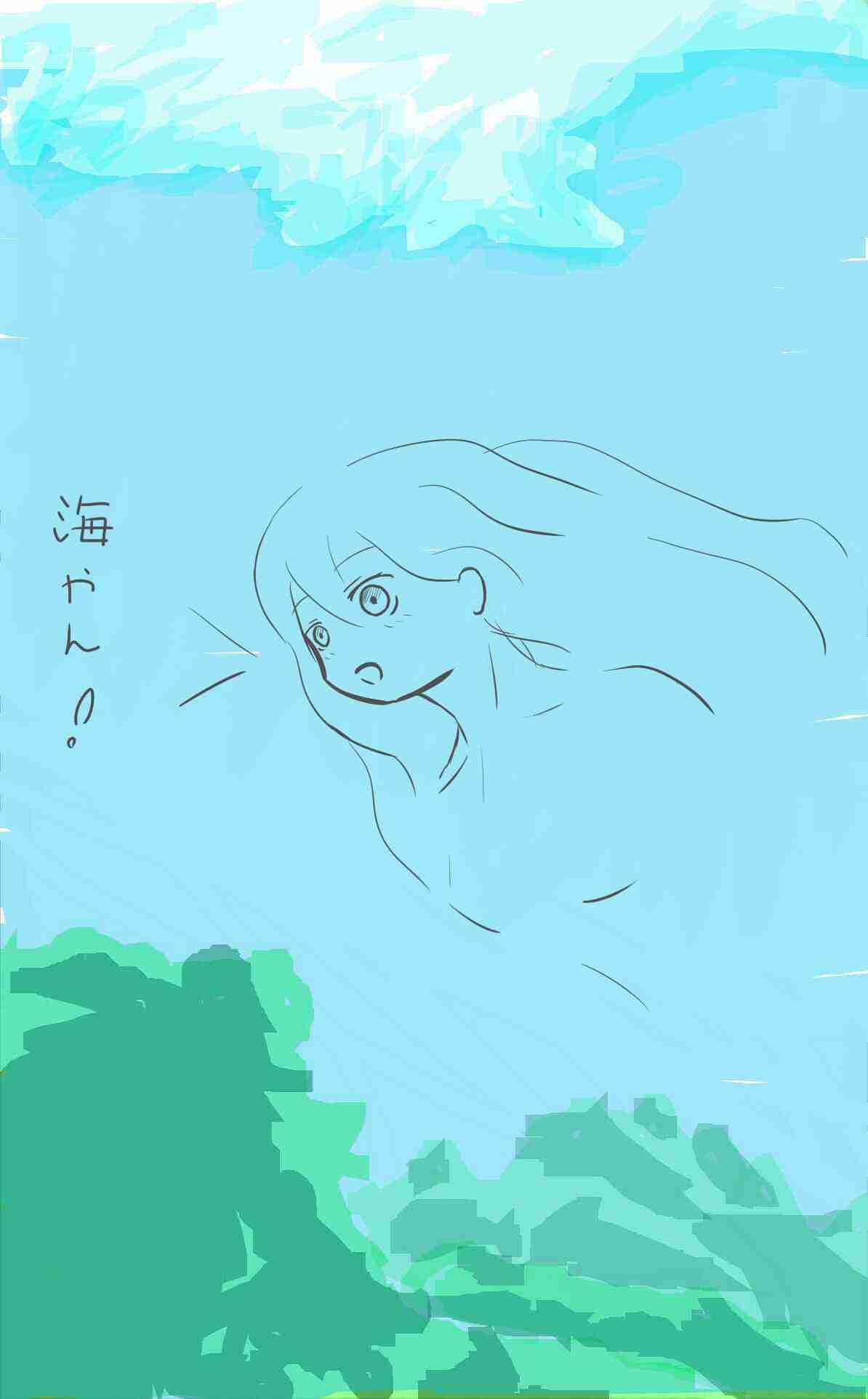 海の中になにか描いてください