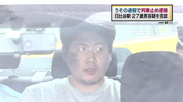 「かばん盗難」と非常停止ボタン=うそで地下鉄止めた疑い、男逮捕