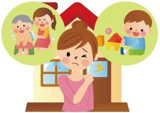 育児と介護