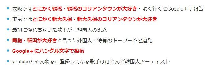 NMB48山本彩、ソロで全国ツアー決定