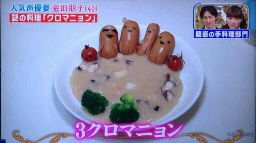 【斬新】な料理を教えてください