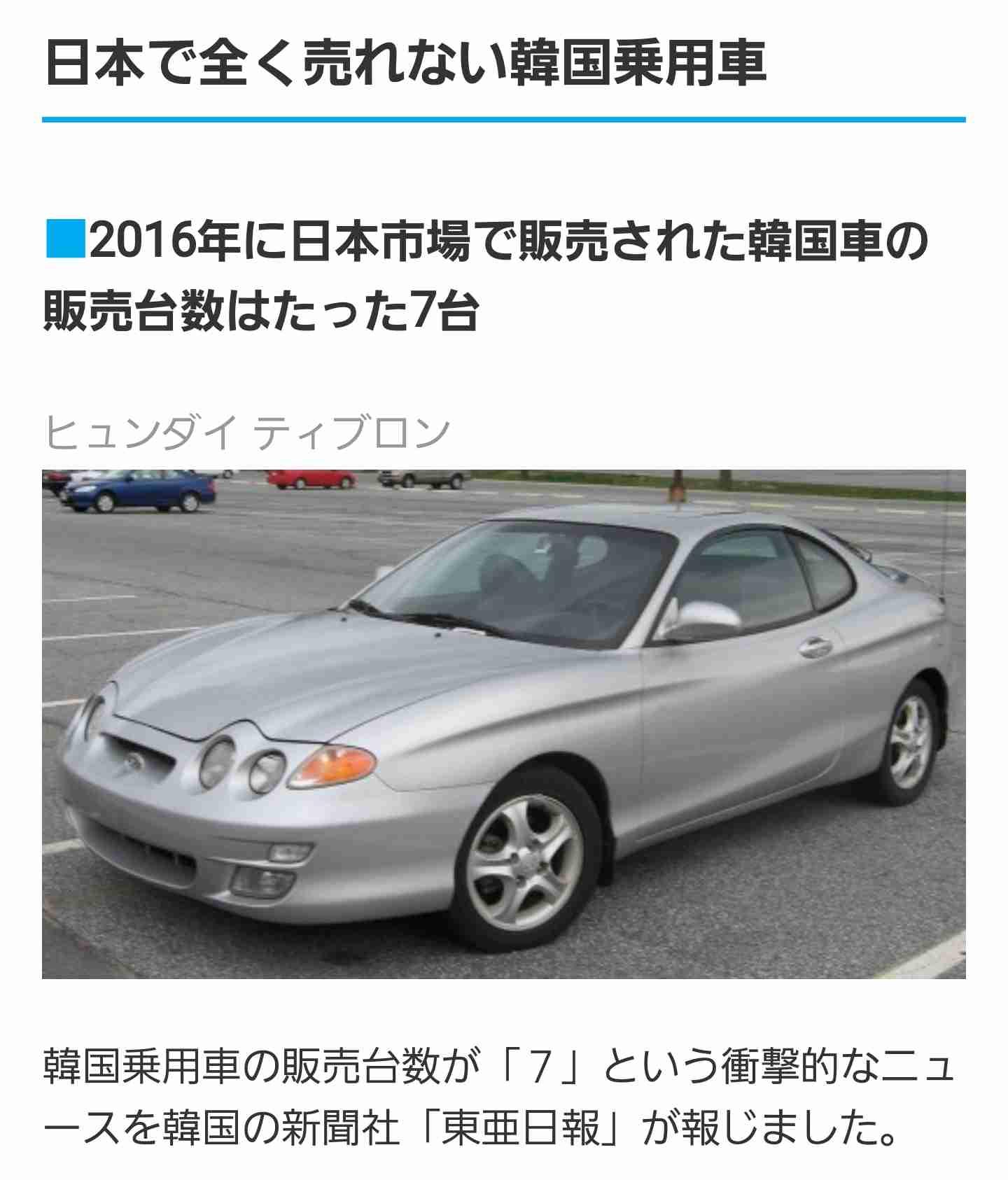 買おうとしている車
