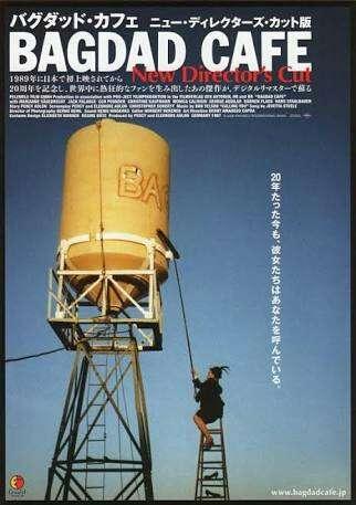 映画のポスター貼るトピ