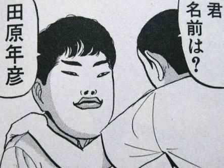 嵐・大野智を装い摘発された男が話題「100回生まれ変わっても大野くんにはなれない」ジャニーズファン激怒