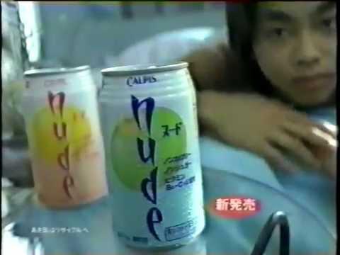 今までに飲んだことがある商品にプラスを押すトピ