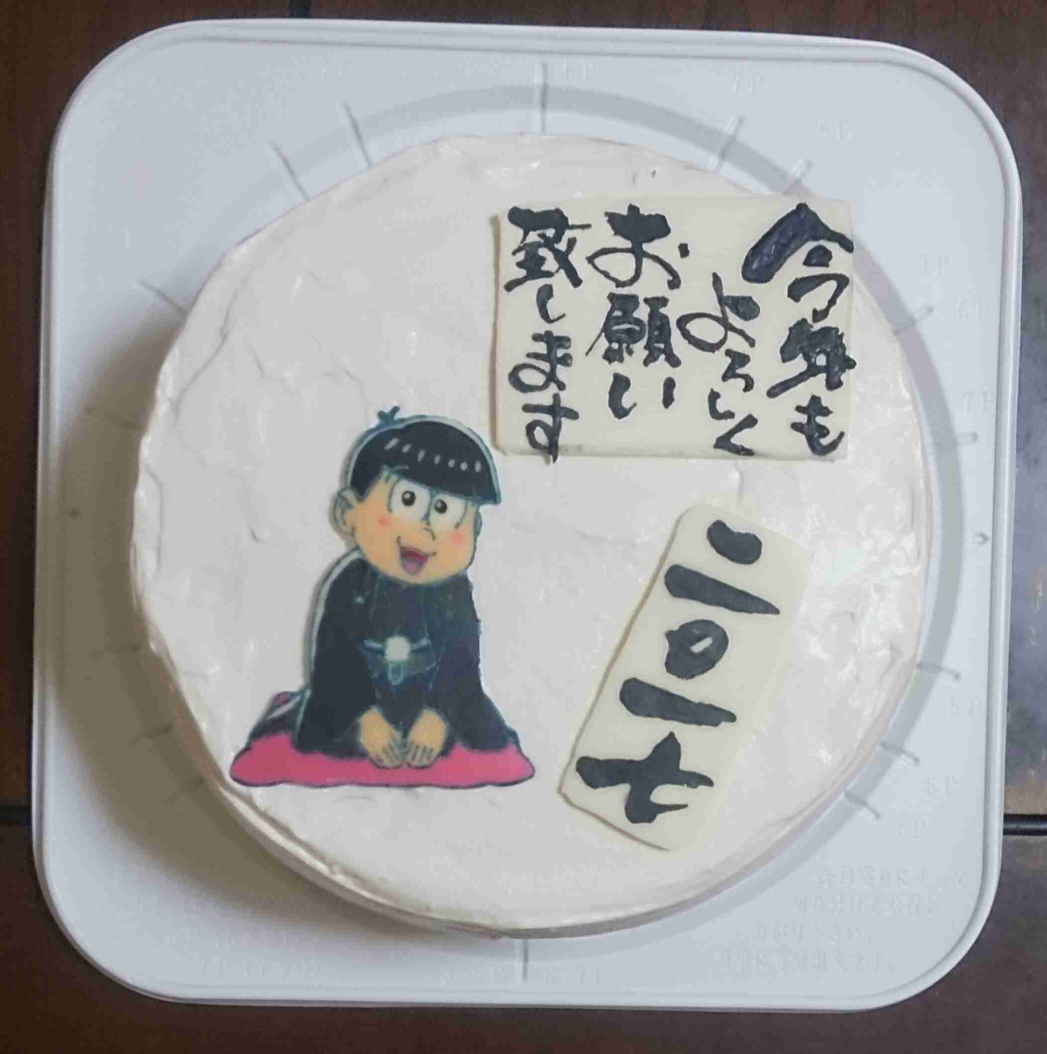 お菓子作るの好きな人〜!!