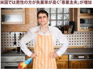「自立した女性を受け入れないと海外との距離が広まってしまう」秋元才加のツイートに共感相次ぐ 日本の男女格差は先進国最悪レベル