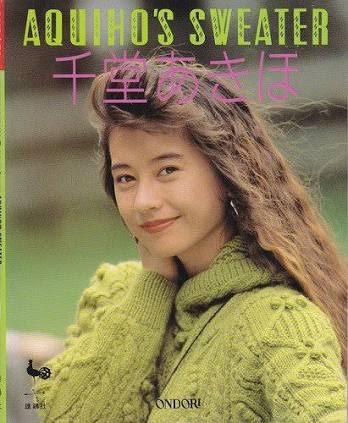 1990年前後が好きな人