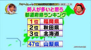 秋田県のオススメ教えて下さい!