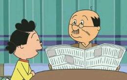 新聞 読んでますか?