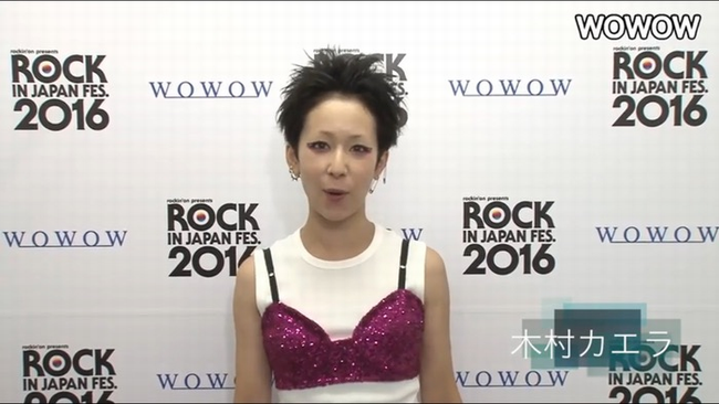 木村カエラ「ぶっ飛んだ」新ヘア披露「まぶしい」「衝撃」イメチェンに驚き&絶賛の声
