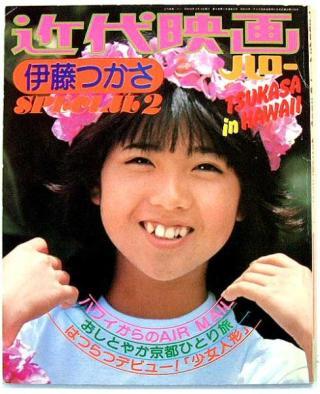 八重歯がチャーミングな女性芸能人。
