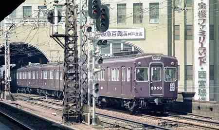阪急沿線を語りましょう♪