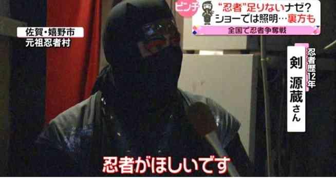 忍者について語りたい。