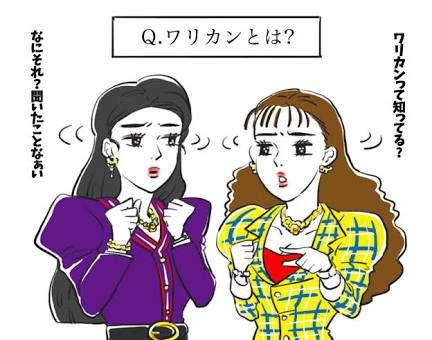 橋本マナミがデート中にドン引きした男性の行為「大っ嫌い」