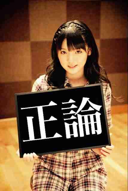 爆笑問題・太田光 ナイトプールに群がるインスタ女子に毒舌「バカ女がさ」