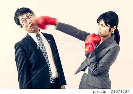 男性を殴ったことがある人