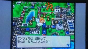 「桃太郎電鉄」制作者、三陸鉄道へ2千万円寄付 「地域活性化に」