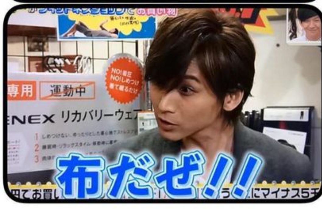 YOSHIKI、私物をオークション 黒いシャツに260万円!