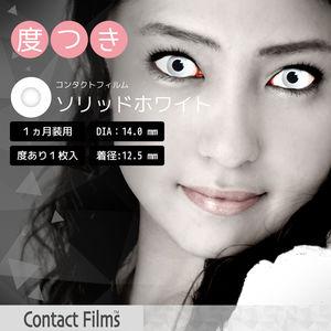 三白眼キャラの画像が集まるトピ