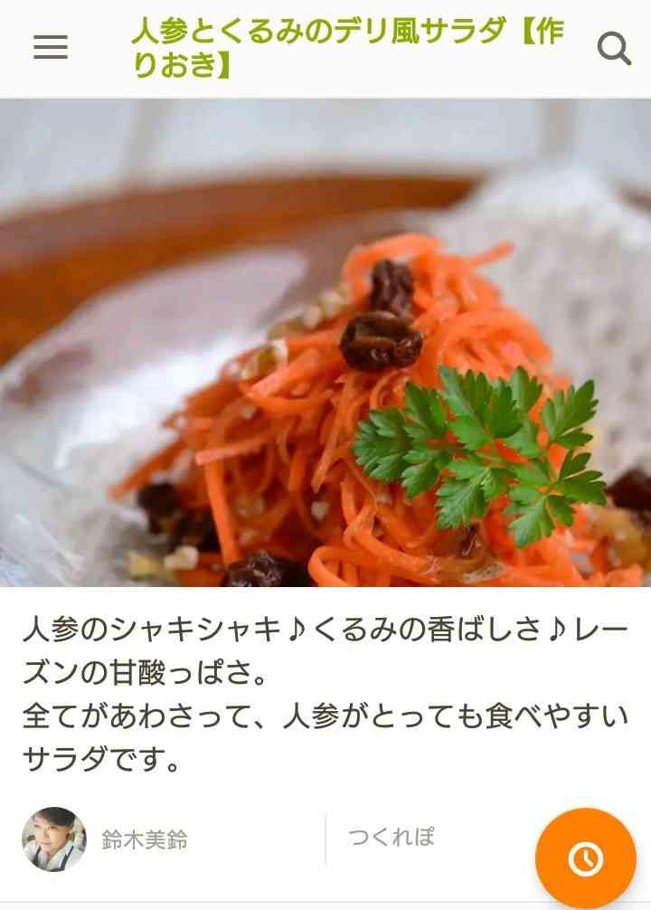 おすすめの副菜