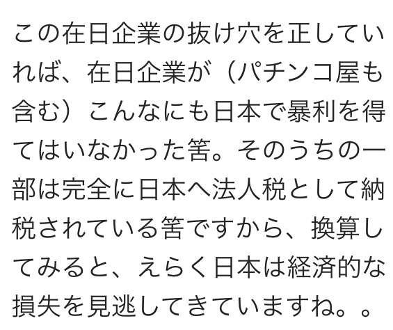 神田うの、ハニーちゃんが迎えに来て強制帰宅…コンサートの後の宴