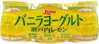 瀬戸内レモンにハマってます!