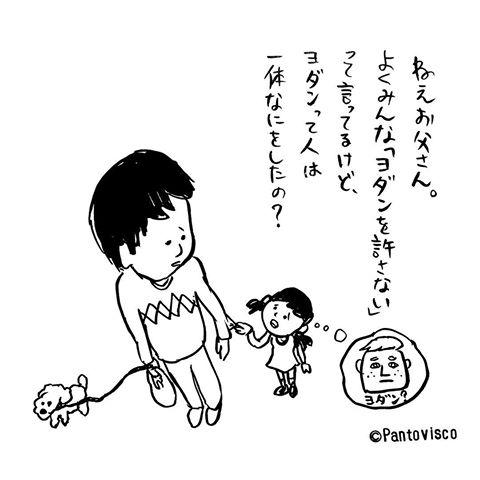 幼児の笑える言動