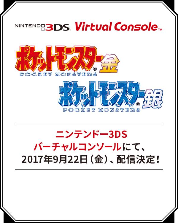 !!3DSでおすすめのゲーム!!