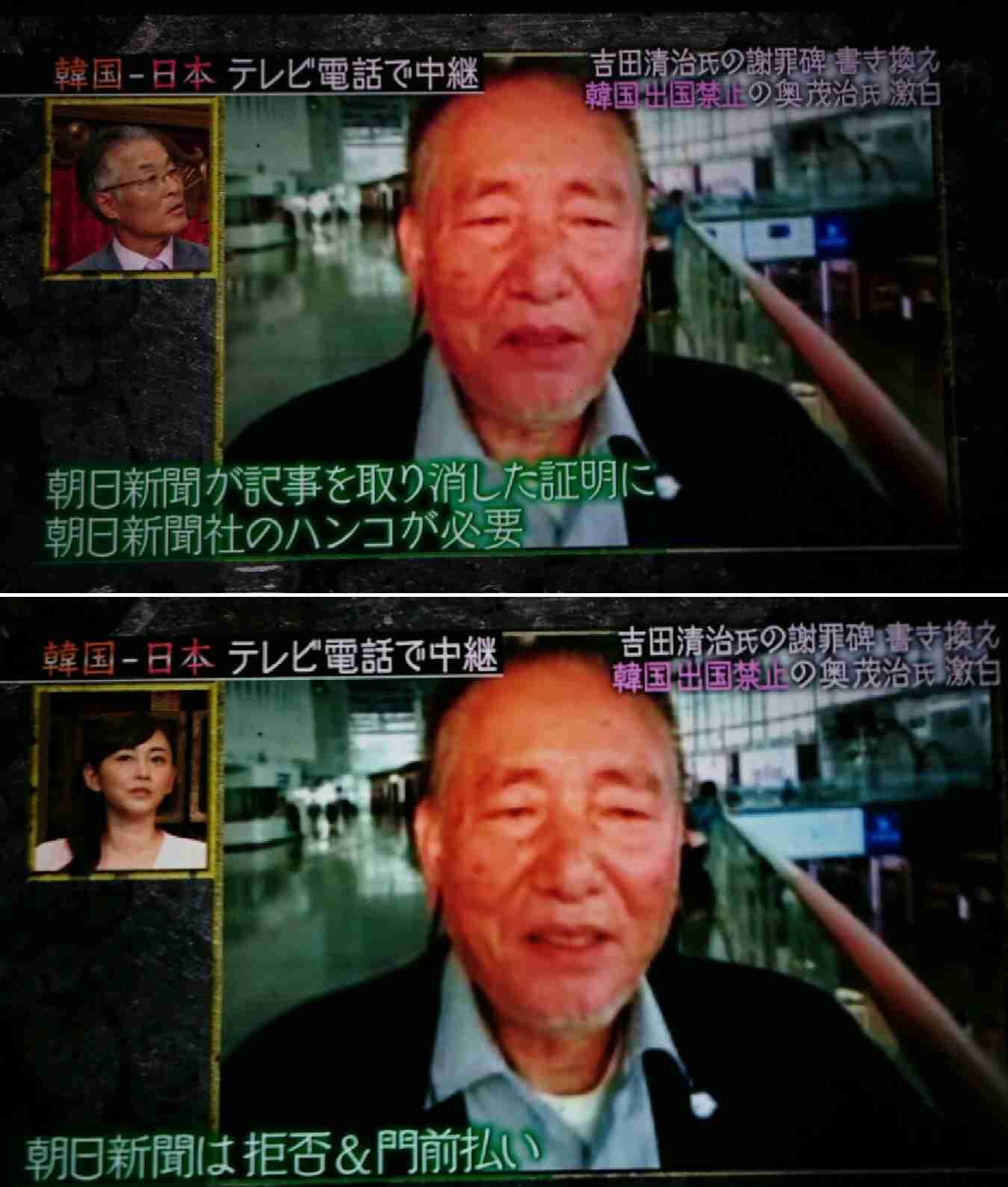 東京五輪の開会式、祝日に 20年のみ 法改正案提出へ