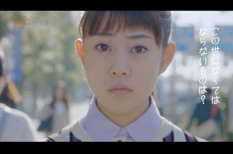 日テレスタッフが困惑する高畑充希の主演ドラマ【過保護のカホコ】