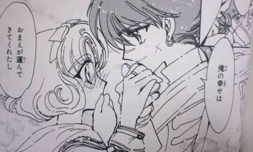 【CCさくら】CLAMP好きな人~!【レイアース】