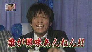 大阪府民の方集合!