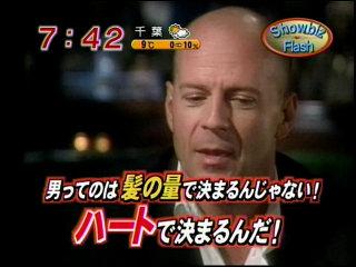 一言映画紹介!