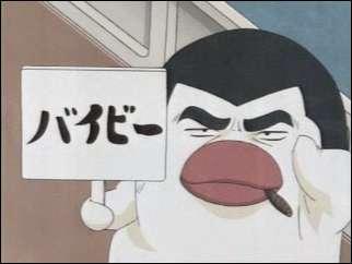 高畑充希&竹内涼真、昭和歌謡をデュエット!? なりきりショットが話題