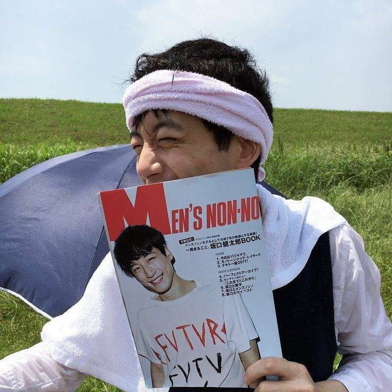 女だけどメンズファッション誌を読んでる人!