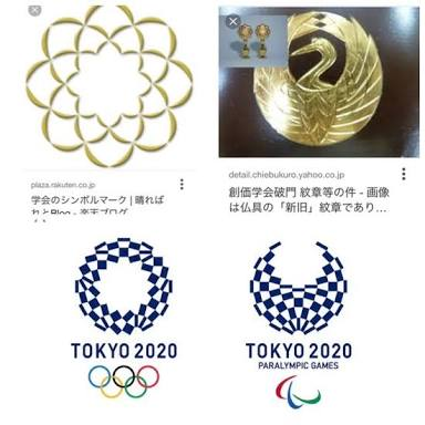 難しかった?東京五輪公式マスコット案、応募少なめ2千件…エンブレムの約7分の1