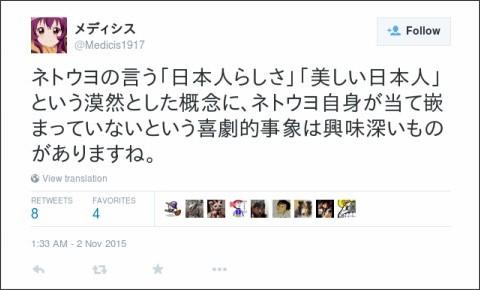 """""""2ちゃんねらー""""役の声優バイト募集、日給5万円"""